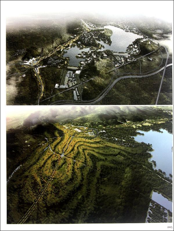 郑州梅山风景区