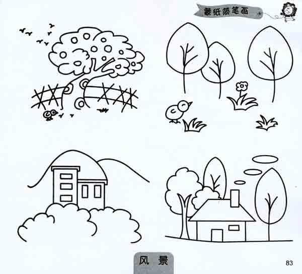 如何画书简笔画步骤