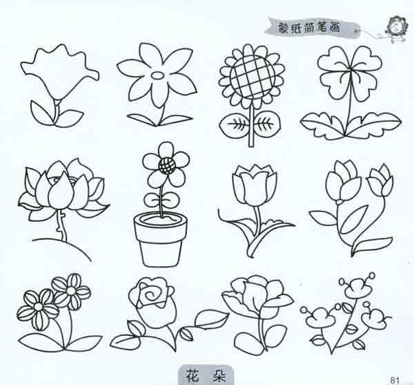 简笔画 设计 矢量 矢量图 手绘 素材 线稿 600_557