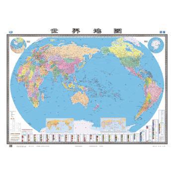 世界地图挂图((双全开1.5米*1.1米 无拼缝专业挂图)