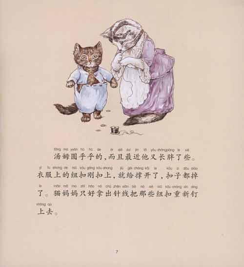 可爱的小猫简笔画册大全