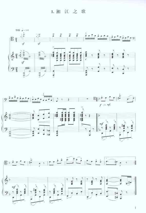找一首大提琴曲