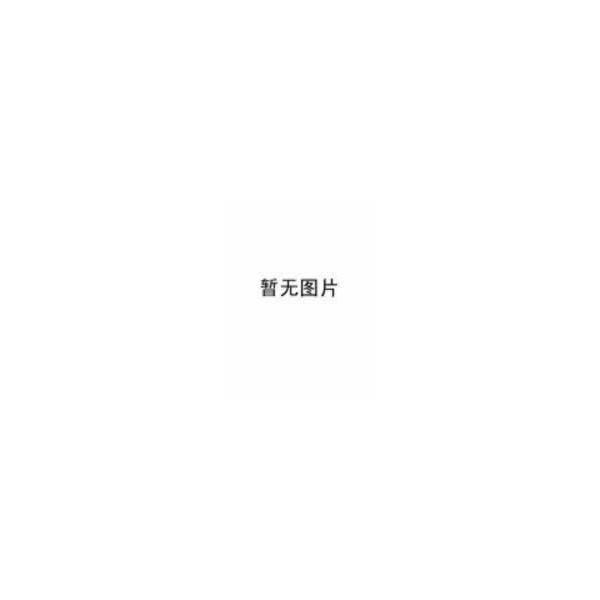 最新都江堰市中英文地图-魏小奎-地图-文轩网