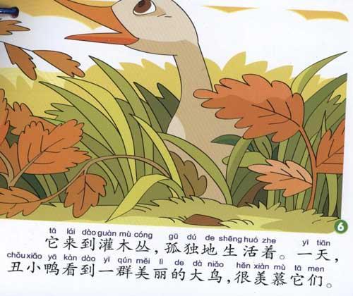 动物童话-上海仙剑文化传播有限公司-图书-文轩网
