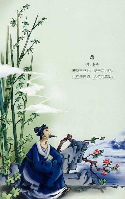 鹿柴古诗配画手绘板