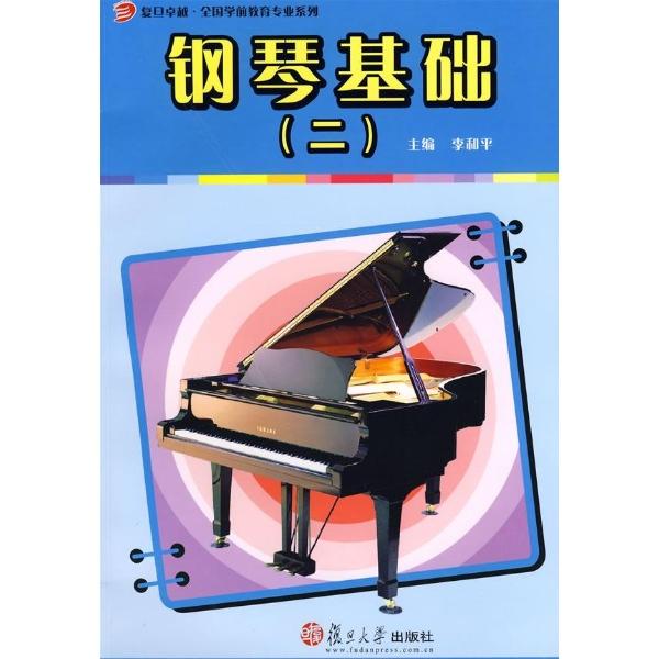 宠爱的歌曲钢琴谱子