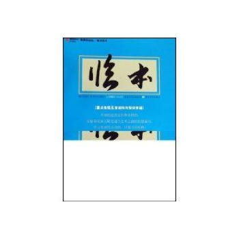 石膏五官结构画法-余晖-技法教程-文轩网