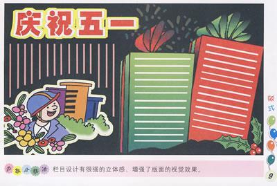 春节,六一儿童节