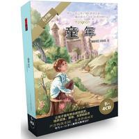 (4CD)童年(CD)