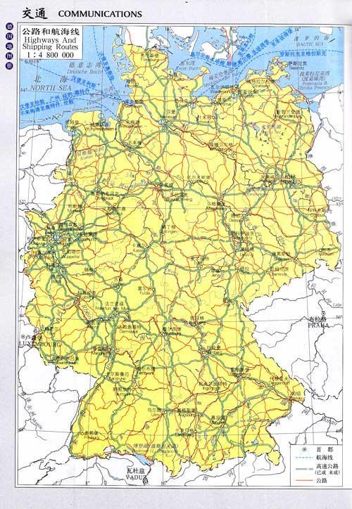 德国地图册-中国地图出版社-旅游-文轩网