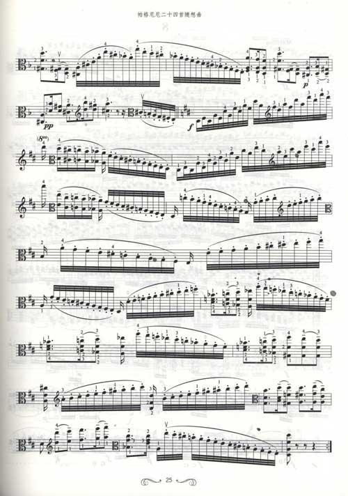 帕格尼尼钟小提琴曲谱