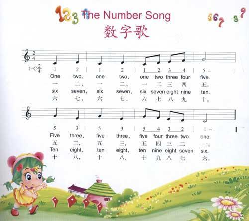 儿童歌曲精选-童婴卡通-少儿