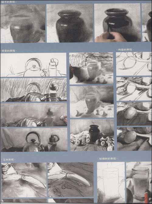 木头质感精细素描图片