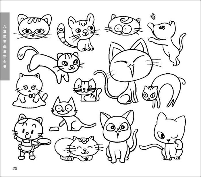 儿童简笔画资料全书(*新版)图片