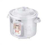 天际电炖锅 DGD-30BD 电炖锅隔水炖电炖盅陶瓷煲汤锅