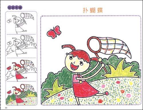 儿童树叶粘贴画图片大全   ,卡 卡通小丑角色春天场景矢量素材