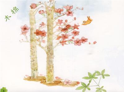树木平面落影手绘图
