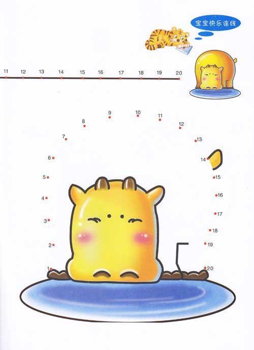 幼儿图画数字连线游戏 1 下图中那种小动物是1个?