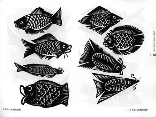 千鱼水族剪纸图谱