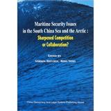 Maritime Security Issues in the South China Sea and the Arctic: Sharpened Competition or Collaborati