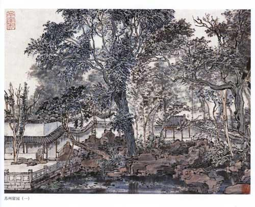幼儿绘画房山树