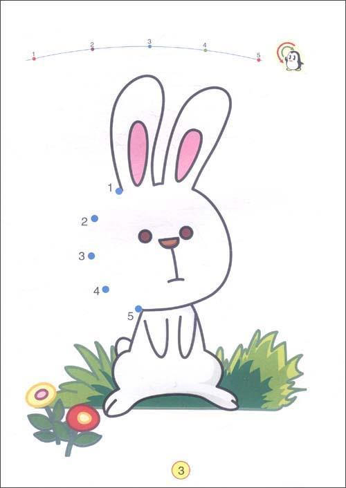 动漫 儿童画 卡通 漫画 头像 500_706 竖版 竖屏
