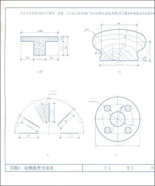 楼梯剖面图  作业7 楼梯剖面图及楼梯节点详图  习题 19 结构施工图