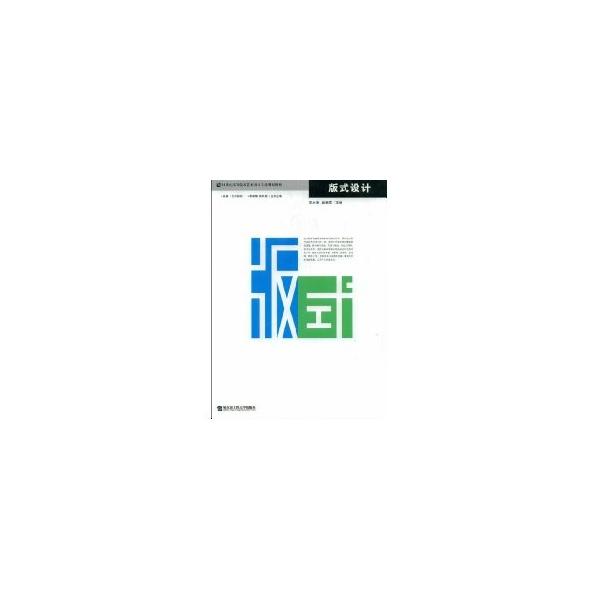 小说内页排版设计图片展示