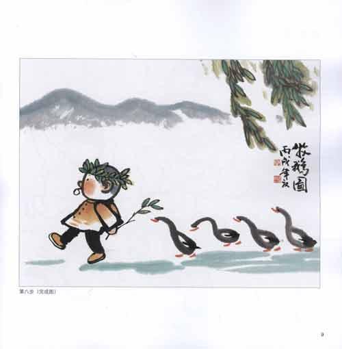 国画水墨画儿童画-优秀的儿童中国画