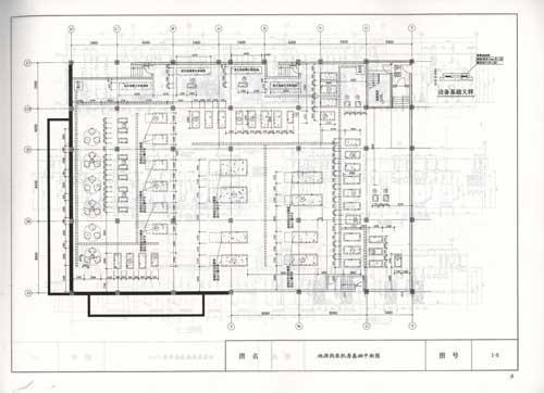 东湖山庄金源楼建筑图纸