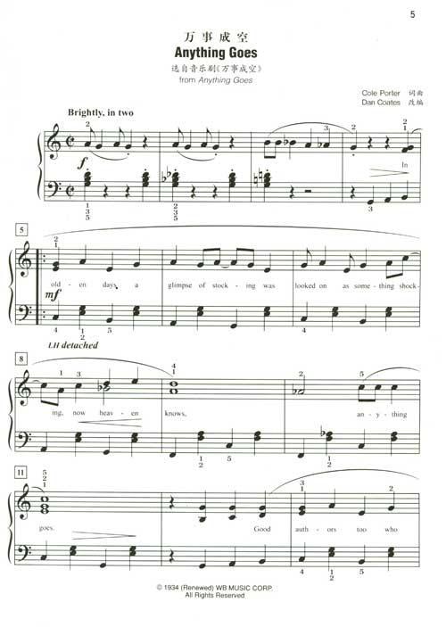 中国乐曲钢琴曲乐谱