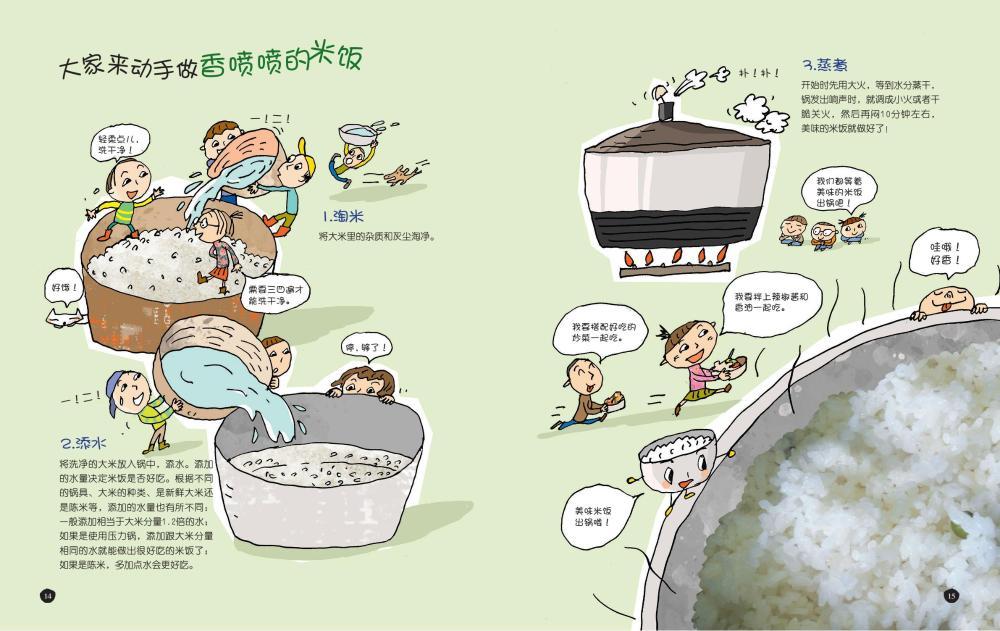 黑白瓜果美食素材漫画