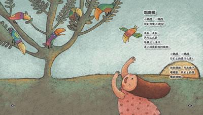 黄黄动漫画图片_小动物图画儿童诗_画画大全