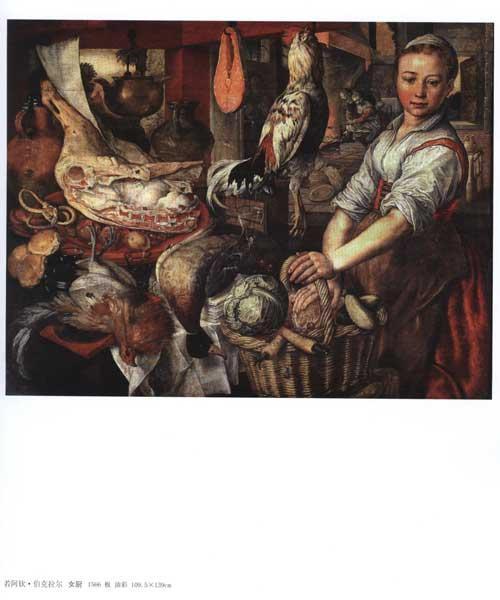 西方美术史上的经典静物-王兴吉图片