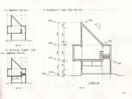 建筑制图(第二版)(附网络下载)