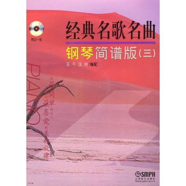 康定情歌 2.军民大生产