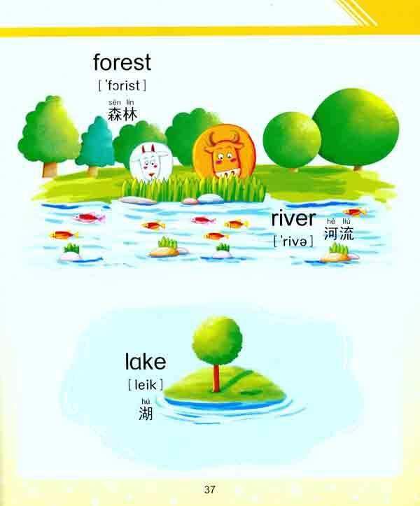 儿童启蒙英语4,少儿英语