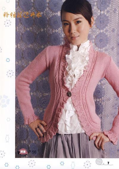 棒针编织(情侣毛衫)-悠生活·快乐手工坊