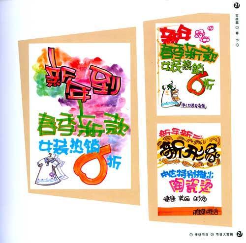 幼儿园重阳节pop海报
