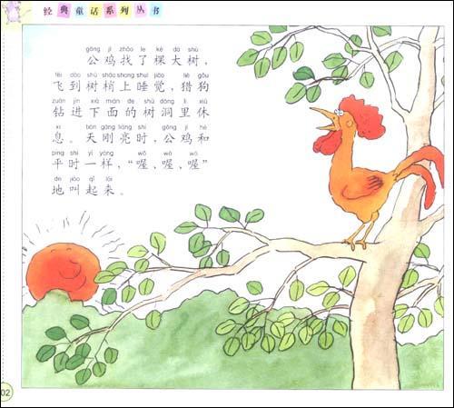 少儿国画仙鹤图片