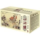 中国古典名著连环画:水浒传(典藏版60册)