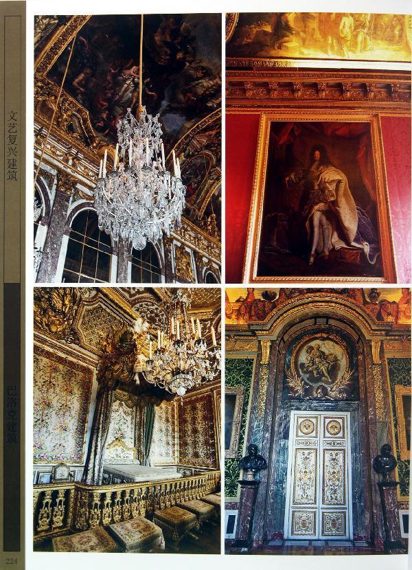 欧洲古典建筑细部:透视欧洲古典建筑细部的魅力(2)