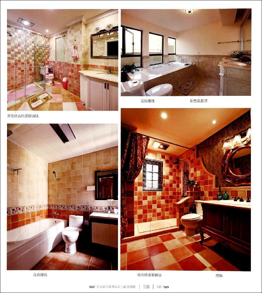 美式家居装修设计与软装搭配(上)客厅