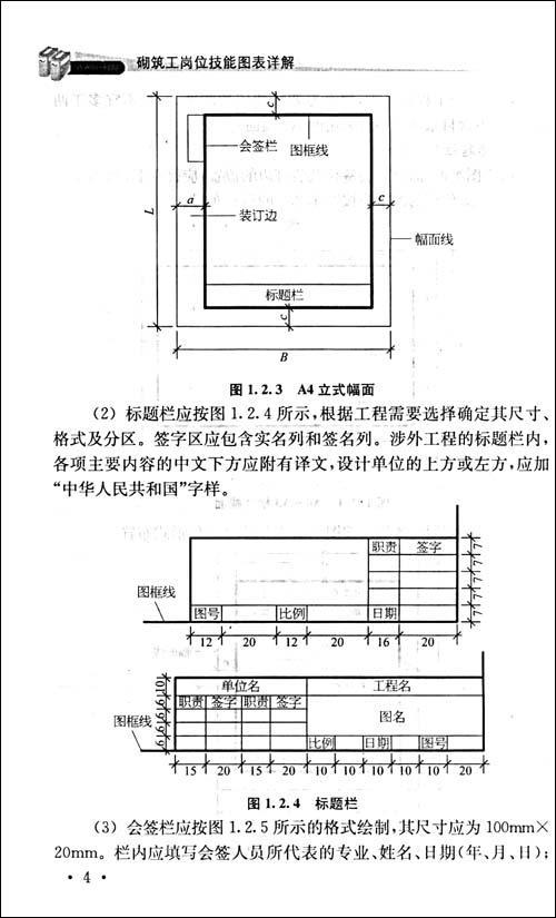 电路 电路图 电子 原理图 500_825 竖版 竖屏