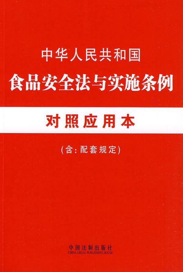 中华人民共和国国家安全部中华人民共和国安全中华人民共和国