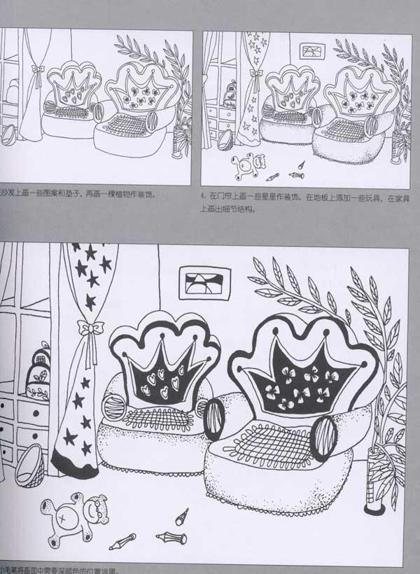 《儿童美术教室--快乐线描画》(龚晓琴)【简介|评价