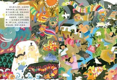 元宵节 绘画作品 第一组; 绘本绘本中华故事:传统节日-元宵节童书