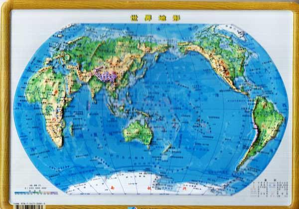 世界地形图 16开,世界地图