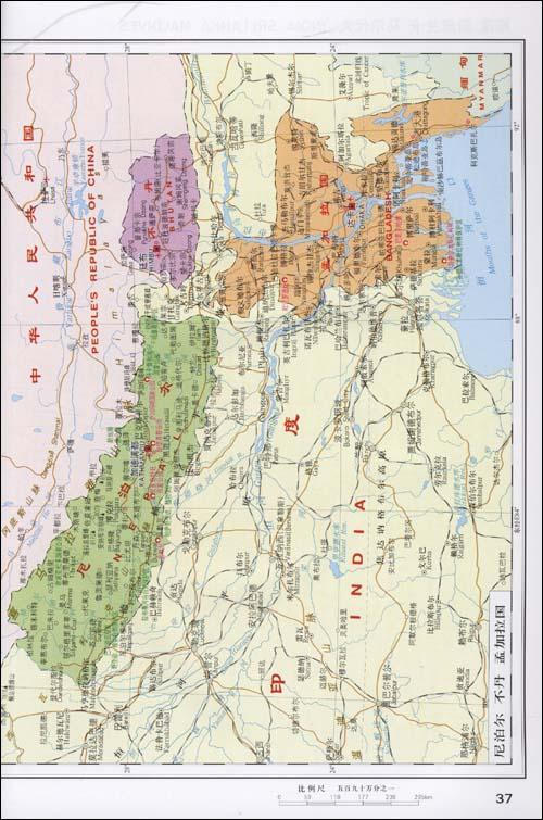 世界地图集-中国地图出版社;李