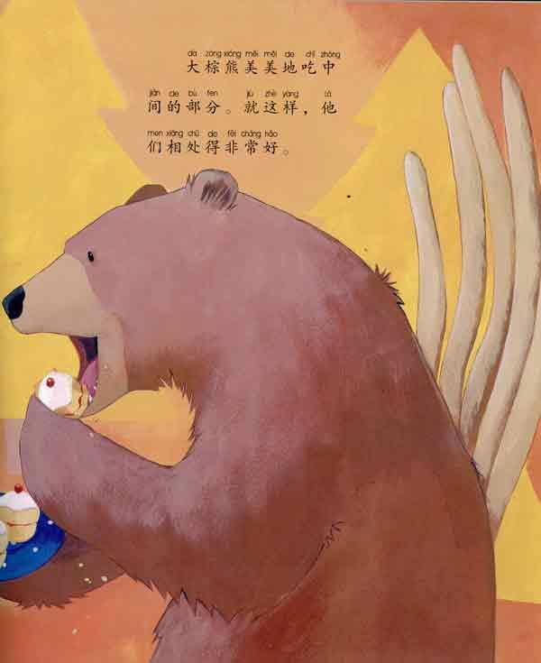 每个动物们之间的故事都给孩子们带来一个特别的感受